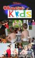 Thumbnail for version as of 03:42, September 11, 2012