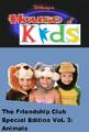 Thumbnail for version as of 00:55, September 9, 2012
