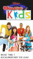 Disney's House of Kids - Music Time 7- Rockumentary The Luau.png