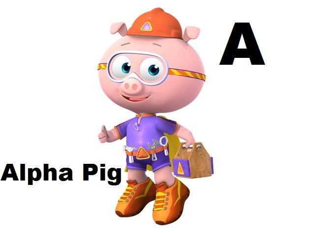 File:Alpha Pig.jpg