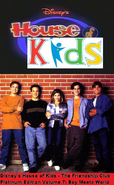 Disney's House of Kids - The Friendship Club Platinum Edition Volume 7 - Boy Meets World