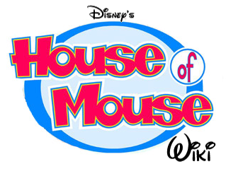 File:Disneyhouseofmouselogowiki.png