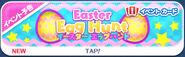 DisneyTsumTsum Events Japan Easter2015 Banner 201504