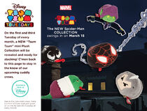 The-Ultimate-Spider-Man-Tsum-Tsum-Collection-Banner