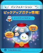 DisneyTsumTsum PickupCapsule Japan ChristmasTsumsScrooge Screen1 201612