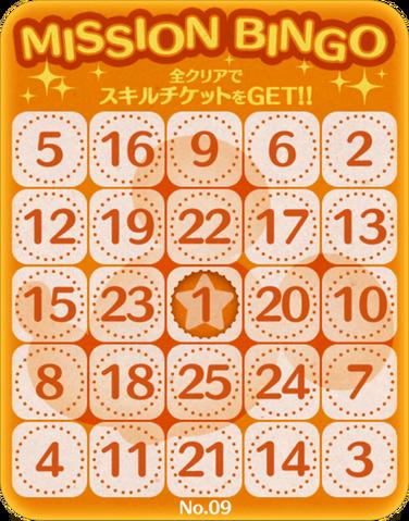 File:Bingo9.png