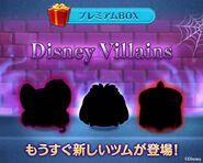 DisneyTsumTsum LuckyTime Japan CruellaCaptainHookJafar Teaser LineAd 201610