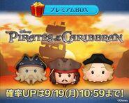 DisneyTsumTsum LuckyTime Japan DavyJonesJackSparrowElizabethSwann LineAd 201609