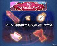 DisneyTsumTsum Events Japan AliceInWonderland LineAd 201607