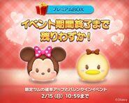 DisneyTsumTsum LuckyTime Japan ValentineMinnieValentineDaisy LineAd1 201502