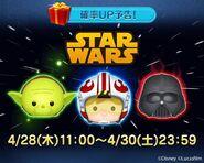 DisneyTsumTsum LuckyTime Japan YodaLukeDarthVader LineAd2 201604