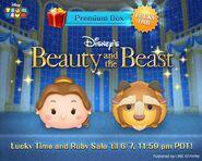 DisneyTsumTsum Lucky Time International BeautyAndTheBeast LineAd 20150604