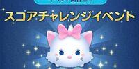 Japan Events/Marie Score Challenge