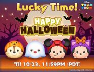 DisneyTsumTsum LuckyTime International Halloween2016 LineAd2 201610