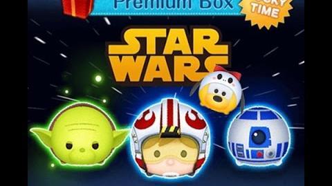 Disney Tsum Tsum - Rattle Bones Pluto Star Wars Event 1