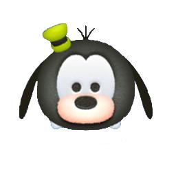 File:Goofy.png