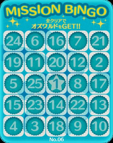 File:Bingo6.png