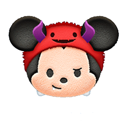 File:HornHatMickey.png