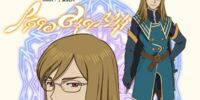 Jade Curtiss (Mask no Oni)