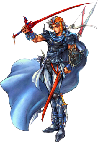 File:Firion.png