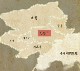 File:Nan-hun map.png