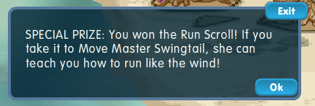 File:Dw special prize message.png