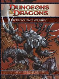 File:Eberron Campaign Guide front cover.jpg