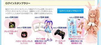 Momoko-Harori-Merchandise
