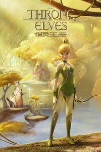 Liya poster1