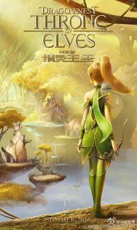 Liya poster4