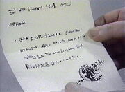 Written gallifreyan1