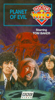 Planet of evil us vhs
