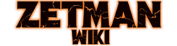 File:Zetman Wiki Wordmark.png