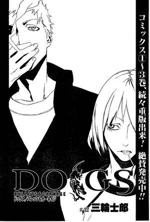Cigarette & Bad Boy