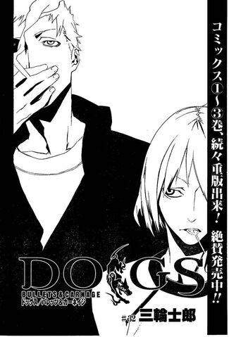 File:Cigarette & Bad Boy.jpg