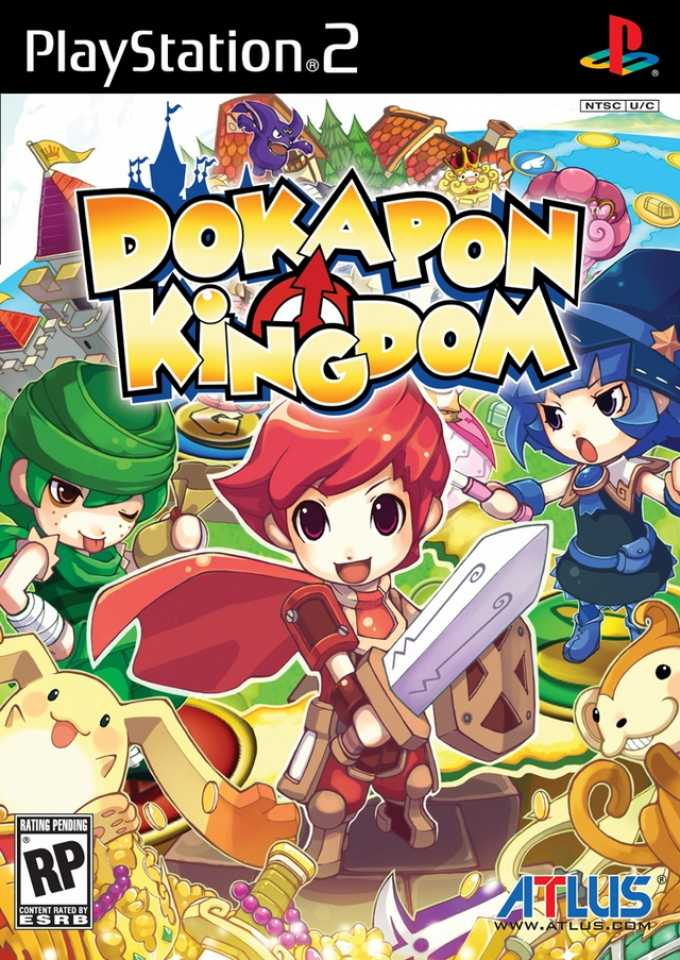 File:Dokapon Kingdom Box Art.PNG