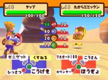 Battle UI