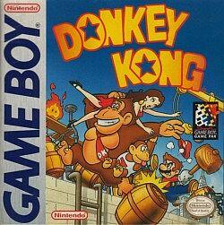 File:Donkey-kong.jpg