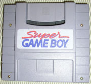 File:SuperGameBoy.jpg