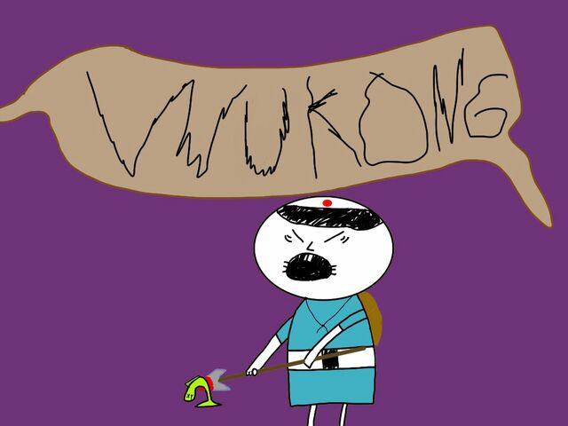 File:Wukong.jpg