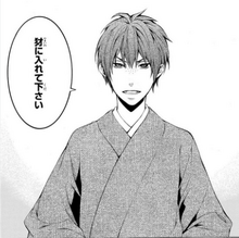 Takeda joining the yamainu