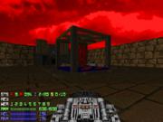 AlienVendetta-map25-trap