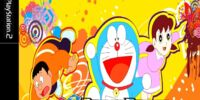 Dance Dance Revolution Doraemon