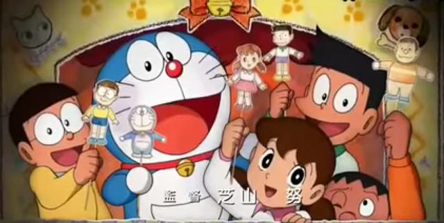 File:Doraemon20041.PNG