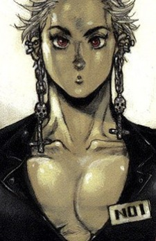 File:Noi without mask.jpg