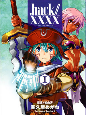 File:Xxxxvol1.jpg