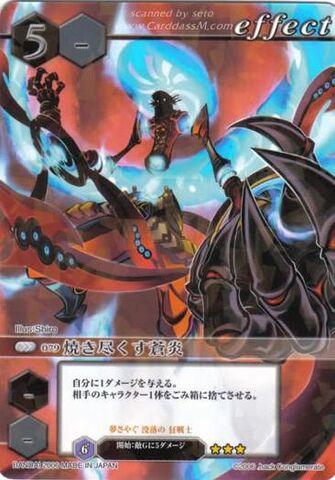 File:79 (Card Battle).jpg