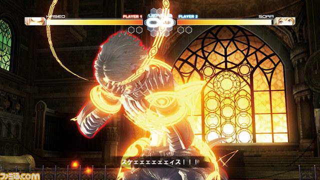 File:Hack-Versus Famitsu 08.jpg