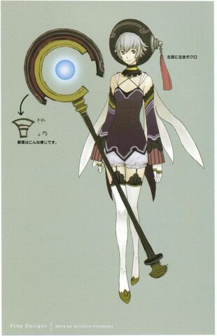 File:Shino Concept.JPG
