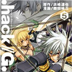 Volume 5 cover